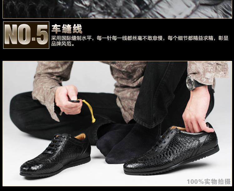 尚奇特2014纯手工定制蛇皮皮鞋男士奢华休闲商务英伦男鞋